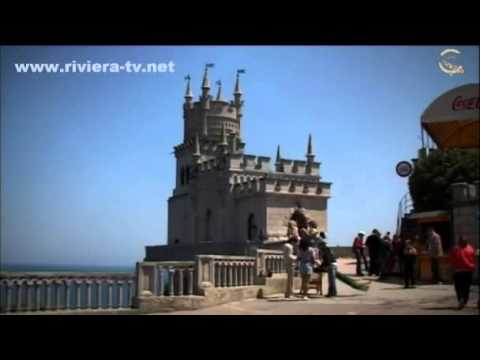 Отдых в Крыму на море - Гаспра - Большая Ялта (ЮБК)