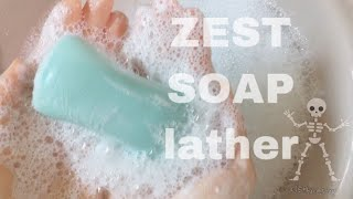 soap lathering ASMR 비누 소리 ZEST