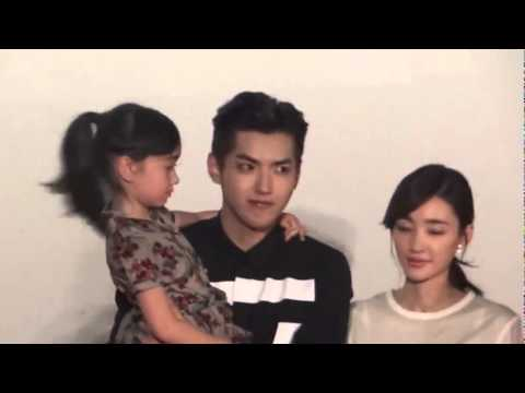 150214 Wu Yi Fan - SOWK Valentine Event in Beijing [13] (4:28)