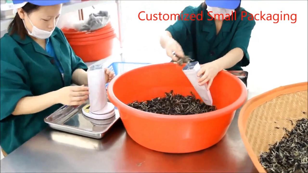 Guangzhou Runming Tea Co  introduction