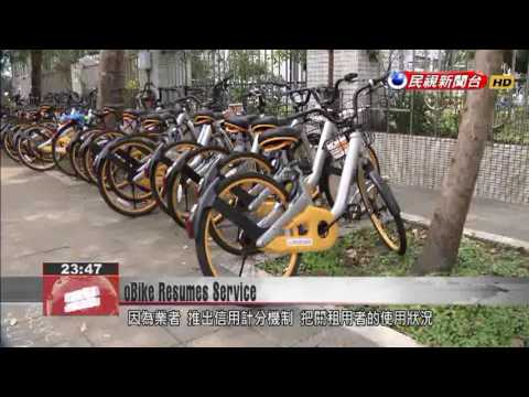 Taipei City to impose penalty to curb illegal bicycle parking after oBike resumes service