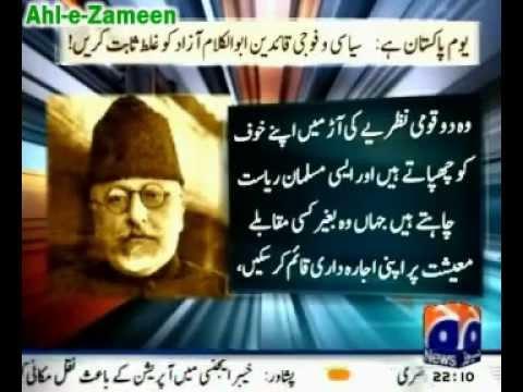 Kamran Khan of GEO analysing Today's Pakistan in context of Maulana Abul kalam Azad Speech