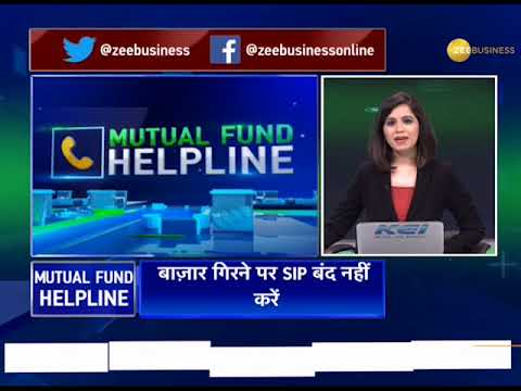 Mutual Fund Helpline: Solve all your...