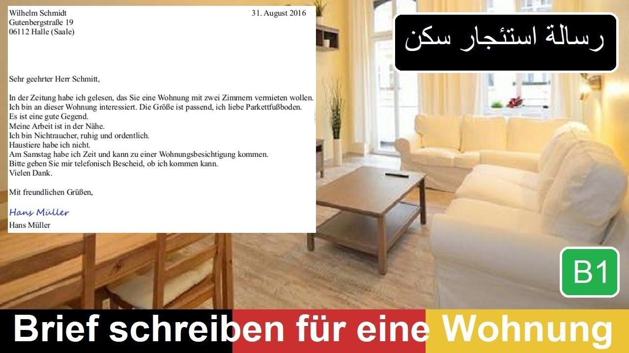 Brief Schreiben Für Eine Wohnung (für Prüfung   B1) كيف تكتب رسالة( استئجار  سكن ) في امتحان ال ب1