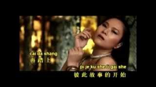 Lai Sheng Yuan - Huang Jia Jia 来生缘 黄佳佳