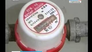 Счетчики помогут сэкономить на воде(У тех, кто еще не установил в своей квартире счетчики на воду, теперь есть мощный стимул сделать это поскоре..., 2016-01-11T12:51:40.000Z)