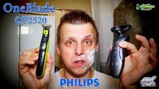 Обзор и сравнение Бритвы или Триммера Philips OneBlade QP2520