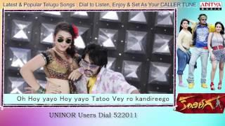 vuclip Kandireega Songs With Lyrics - Angelina Song - Ram, Hansika, Aksha, Swathi, Sonu Sood
