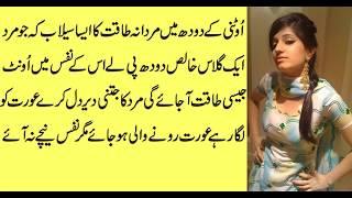 tippek a csípő zsírjának elvesztésére az urdu-ban zsírégetés a test belsejében