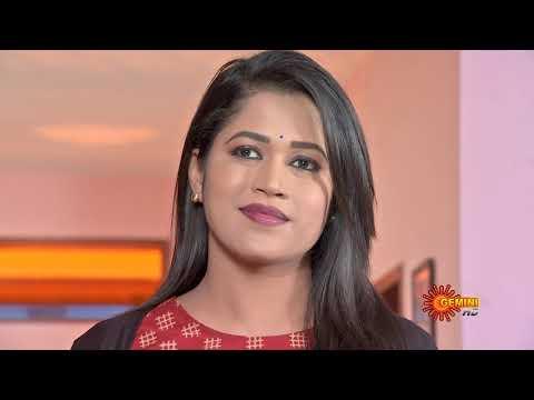 Akka Mogudu |  29th-January-2019 | Gemini TV