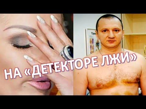 шоу-бизнес новости в россии