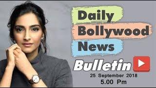 Latest Hindi Entertainment News From Bollywood  Suhana Khan  25 September 2018  500 PM