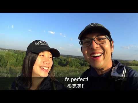 JS #549  - Our Proposal Footages on Monks Mound @ Cahokia Mounds World Heritage Site