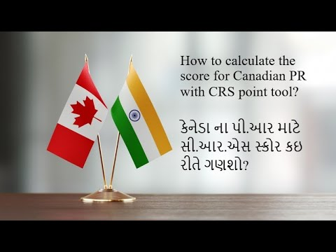 How To Calculate The Score For Canadian PR With CRS In Gujarati? Express Entry || Canada || CRS ||