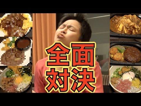【宅配vs手作り料理】スピード対決でまさかの結果に!!!