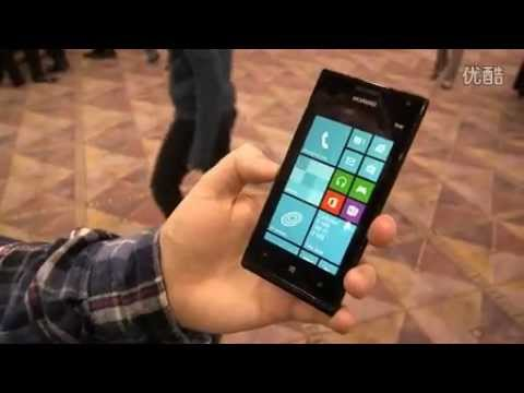 Huawei W1-U00 Ascend W1 WP8 phone windows 8 OS smart phone