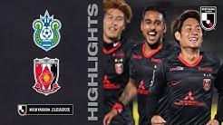 Shonan Bellmare 2-3 Urawa Reds | Sekine Scores A Late Winner In Dramatic J.League 2020 Opener