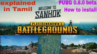 PUBG Mobile 0.8.0 beta(Tamil) game review, GamePlay, and game download link!!!....