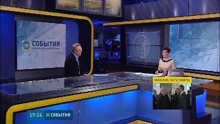 Перспективы минских переговоров прокомментировал Андрей Ермолаев