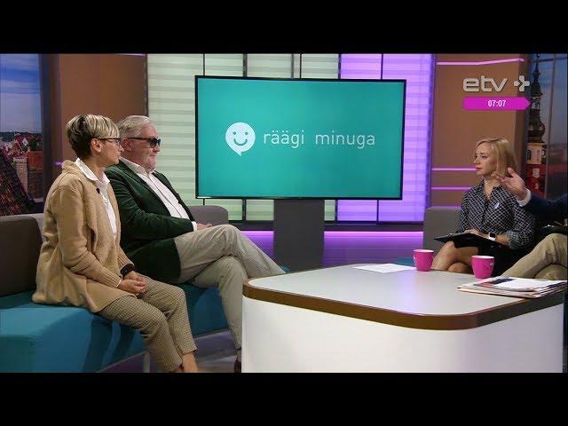 Новое приложение для знакомства позволит найти друга для практики эстонского языка