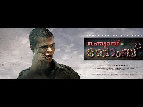 Pottas Bomb 2013: Full Malayalam Movie