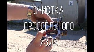 видео Решаем вопрос, как поменять тросик капота на ВАЗ 2114