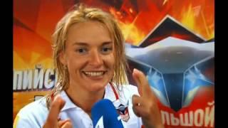 Россия 1 ОРТ канал Сюжет в горку Большие Олимпийские гонки 8 сзон 4 игра