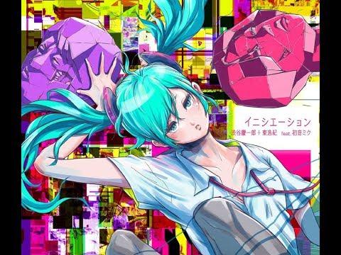 PowapowaP (feat. Hatsune Miku) - Initiation (siinamota Remix)