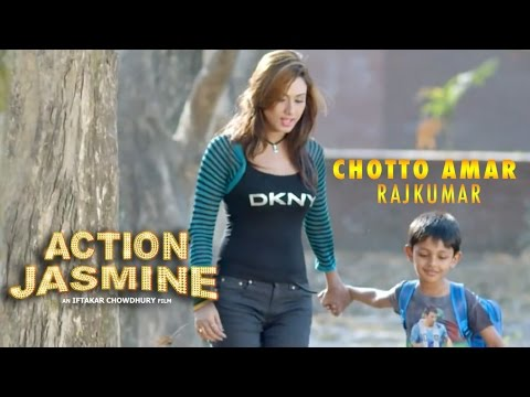 Download Chotto Amar Rajkumar - Kheya   Action Jasmine (2015)   Video Song   Bobby   Tahsin