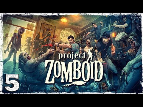 Смотреть прохождение игры [Coop] Project Zomboid. #5: Переполох на военной базе.
