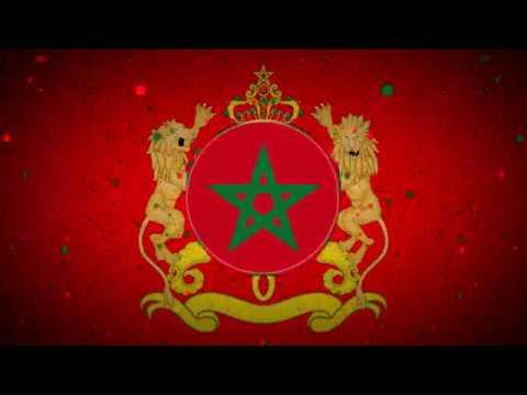 SALIM - LES LIONS DE L'ATLAS (Audio Officiel) [Prod.Guesswhoz]