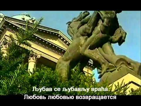 Jugoslavija. Југославија. Югославия. 1999