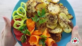 Vitalia Healthy food - Крцкав печен компир со семиња и зачини (diet, vege)