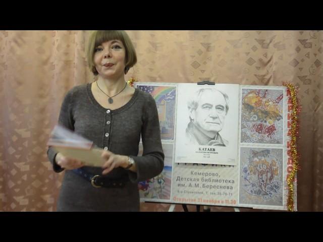 Изображение предпросмотра прочтения – ТюмероваВера Юрьевна читает отрывок изпроизведения «Цветик-семицветик.» В.П.Катаева