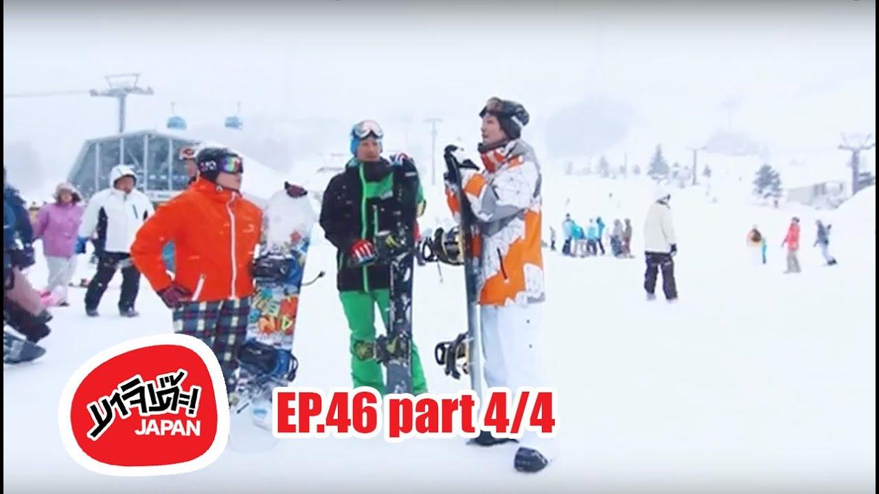 Majide japan : ep.46 - 4/4 snowboard @ naeba