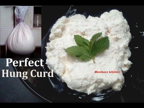 क्रीमी  हंग-कर्ड  घर पर कैसे बनाए / How to make Hung Curd at home / Homemade Perfect hung curd