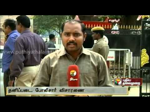 Bangalore ATM attack : Special police team Appointed in Tamil Nadu