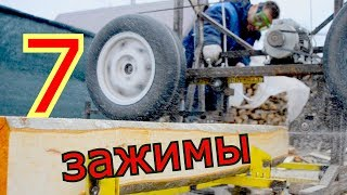 DIY ПИЛОРАМА НА КОЛЕНКЕ 7 (ПЕРВАЯ ДОСКА)DIY SAWMILL THE FIRST TO THE
