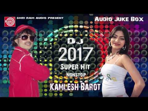 New Year Dj 2017 ||Superhit Nonstop Mix ||Kamlesh Barot ||Audio Juke Box