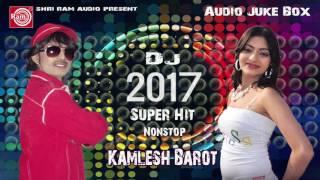 New Year Dj 2017 ||Superhit Nonstop Mix ||Kamlesh Barot ||Audio Juke Box