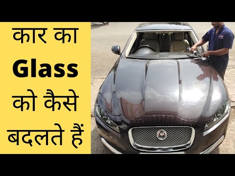 Jaguar XF Front Windshield Replacement | Car Front Glass Replacement Process In Hindi