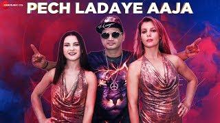 Pech Ladaye Aaja Anirwan Pallavi Roy Ft Aditya Singh Rajput Alankrita Bora & Rohan Patil