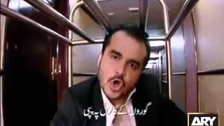 Faisal Ali Khan