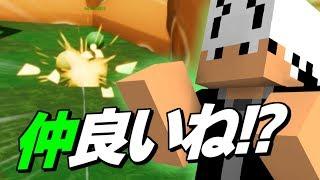 【大乱闘】ゴルフしてたら王様が現れた【日常組】 thumbnail