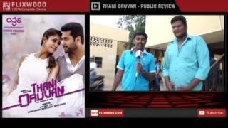 Thani Oruvan | Movie Review | Flixwood