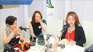 エミリー https://tsuku2.jp/emilys-channel 渋谷クロスFM http://shibu...