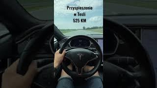 Przyspieszenie w Tesli 0-140 na Polskiej autostradzie ⚡️