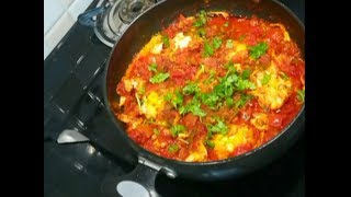 Tomato egg drop curry (ఎగ్ కొట్టి వేయడం) in TELUGU