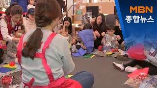 아이가 그리는 미디어 동화…쇼핑몰에 등장한 어린이 공간…