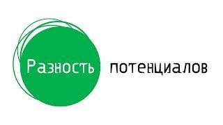 """Бесплатный чип-тюнинг в ток-шоу """"Разница потенциалов"""""""
